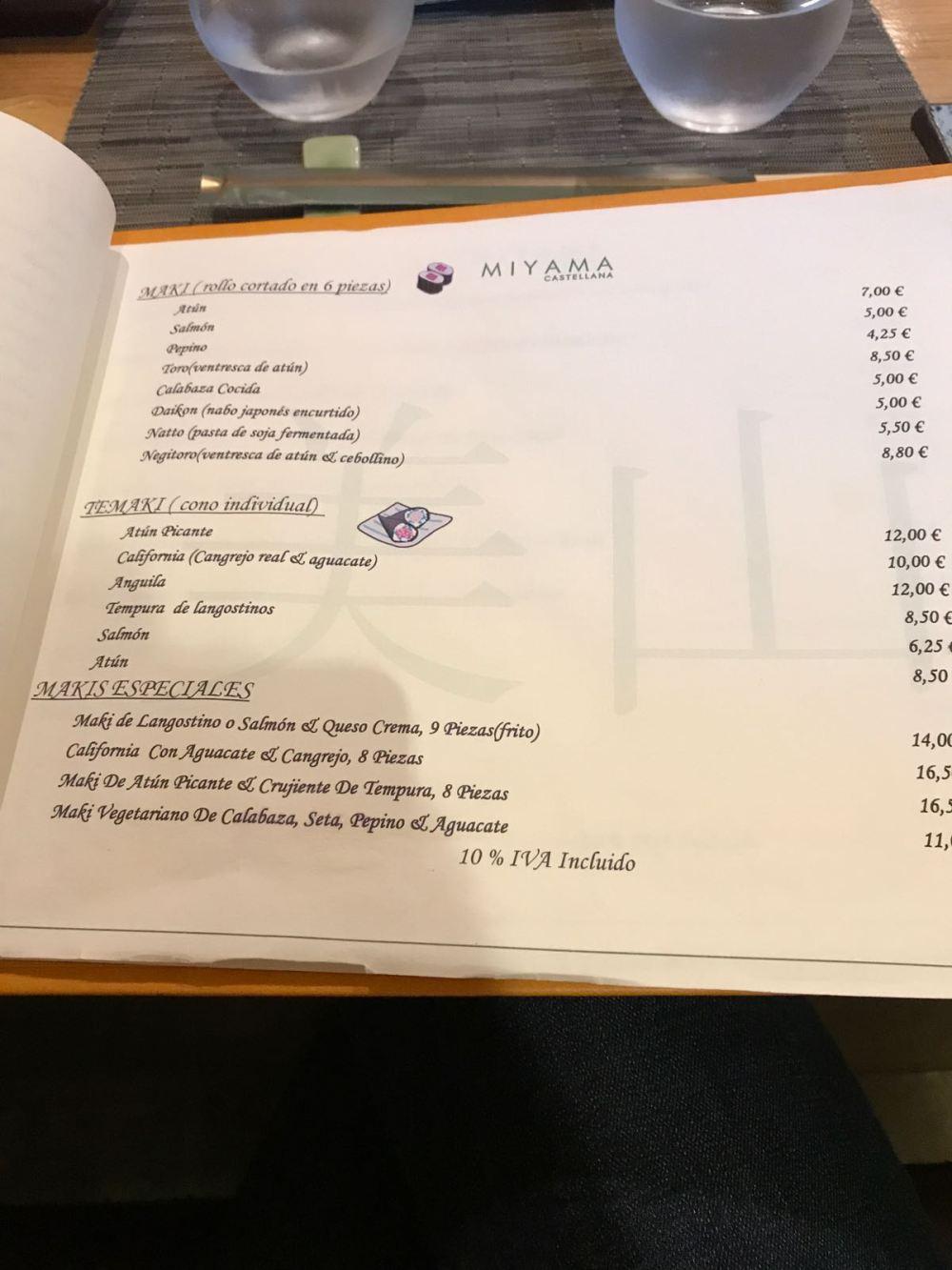 IMG-20170710-WA0010